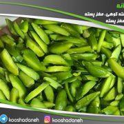 مرکز خرید و فروش بادام و مغز پسته خلال شده در اصفهان