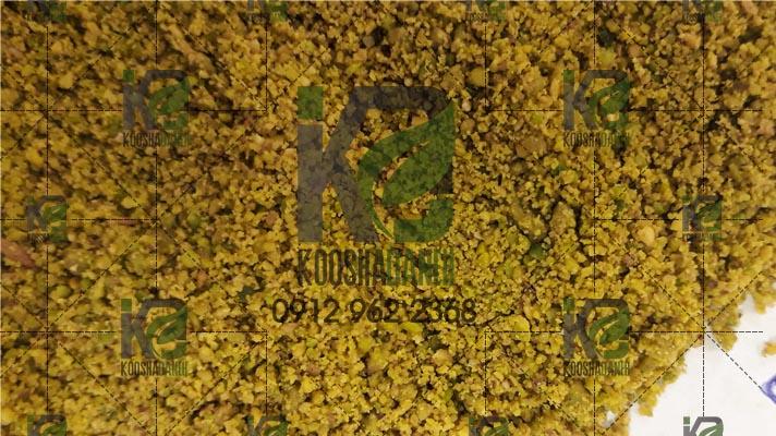 تجارت محصول پودر پسته به کشور هندوستان