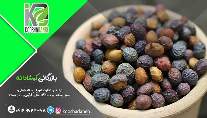 بازار فروش بنه شیرازی