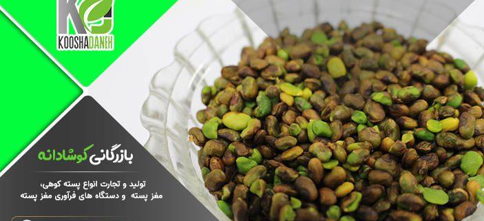 فروش عمده بنه شیرازی