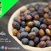قیمت بنه با کیفیت در بازار تهران