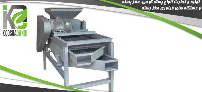 قیمت دستگاه بنه شکنی صنعتی ایرانی