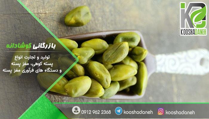 مناطق مناسب برای کاشت پسته در ایران