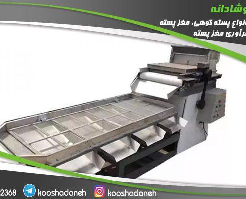 فروشنده دستگاه پسته شکنی رومیزی ایرانی
