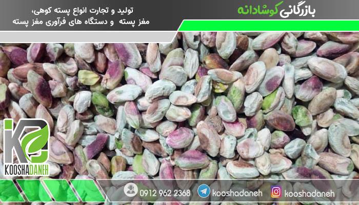 خرید عمده پسته افغانی گرید A