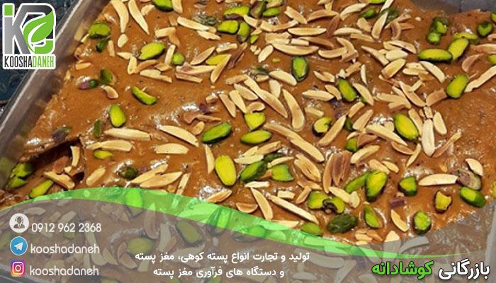 عرضه بهترین پرک پسته مرغوب در تهران