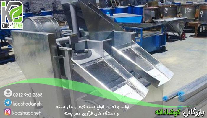 خصوصیات انواع دستگاه بنه شکن ایران